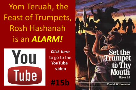 the fall feasts of the watchmen of will not be silent see isaiah 62 6 7 and joel 2 1 they will be blowing the shofars sounding the trumpets of alarm